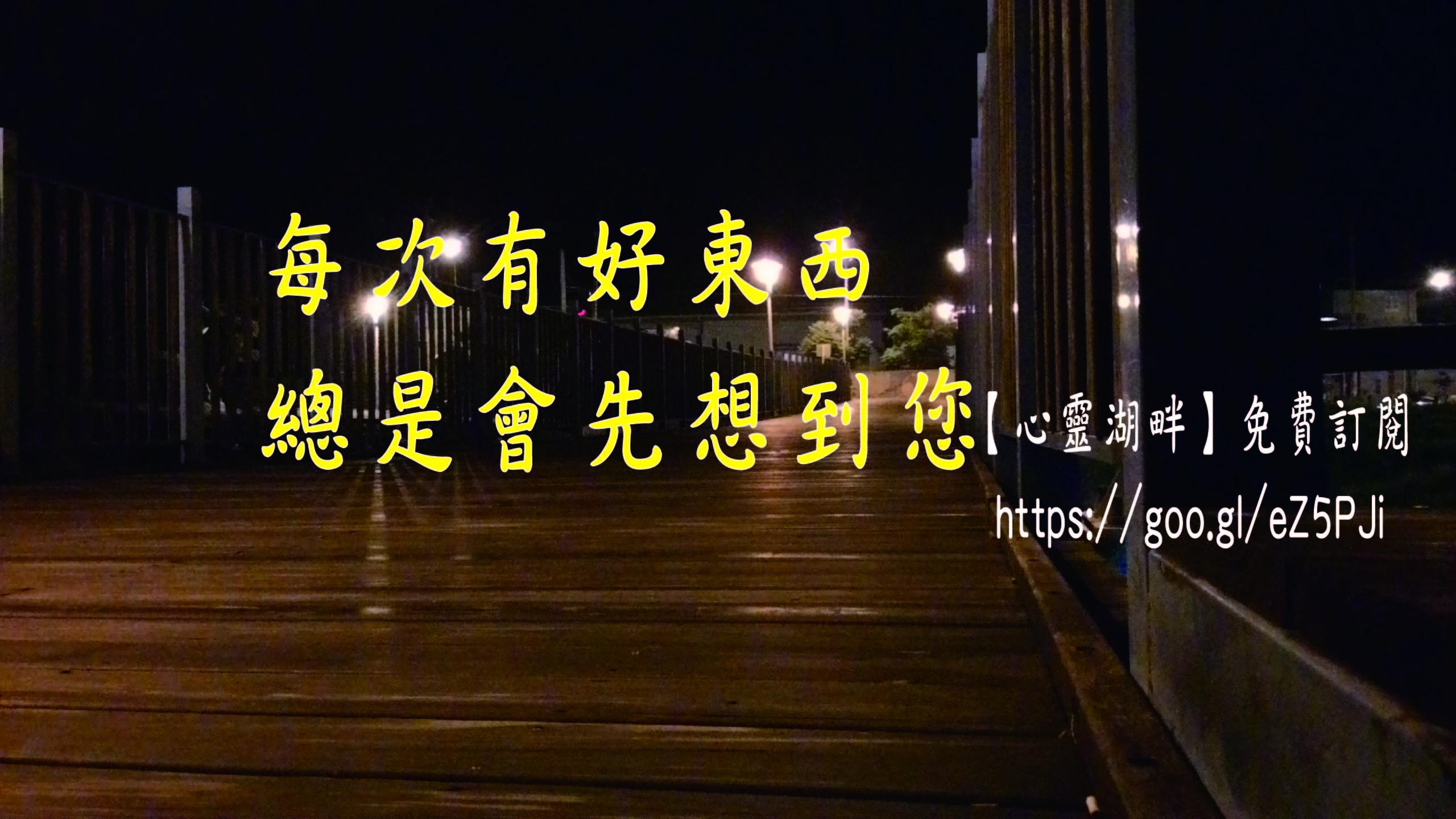 心靈木橋facebook社團