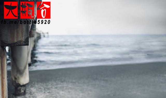 005-640px大